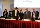 """بنك مصر يوقع اتفاقية مع """"الأوروبي"""" بـ 75 مليون دولار لتمويل المشروعات الصغيرة"""