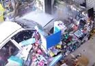 فيديو| العناية الإلهية تنقذ رجلا من الدهس بسيارة