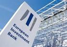 """«إي جي بنك» يحصل على تمويل بـ 20 مليون دولار من """" الأوروبي للإعمار """""""
