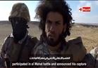 بالفيديو :  لحظة القبض على إرهابي الواحات «عبد الرحيم المسماري» ..