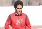 أحمد حمدي يبدأ تدريبات الجري