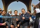 صور| محافظ الجيزة يفتتح مسجدًا بقرية القبابات بأطفيح
