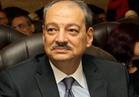 النائب العام يغادر إلى البحرين