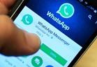 فيديو| أخيرًا.. حل مشكلة الرسائل الصوتية بـ «واتس اب»