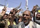 متشددون يدمرون أضرحة جنود بريطانيين في عدن جنوب اليمن
