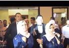 فيديو| مفاجأة من أختين توأم لشقيقتهما يوم زفافها