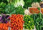 نرصد أسعار الخضروات بسوق العبور