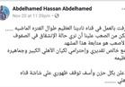 «عبدالحميد حسن» ينسحب من «قناة الأهلي»