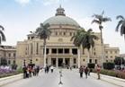 جامعة القاهرة تحصد المركز الأول بملتقى الأسر الطلابية بالإسكندرية