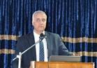 رئيس جامعة الإسكندرية يفتتح مؤتمر علمي لكلية الزراعة 25 نوفمبر