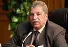 محافظ الإسماعيلية يشكل لجنة دائمة لإدارة أزمة الحوادث الإرهابية