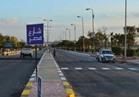 تنفيذ مشروع «شارع مصر» بمدينة الشروق لتوفير فرص عمل لشباب