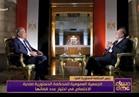 رئيس «الدستورية العليا»: لا ندخل طرفاً في نزاع مع أحد