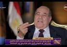 رئيس «الدستورية العليا» يطالب بإعادة النظر في علاقة القضاة بالمواطنين