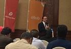 51 عضوًا وخبيرا دوليا يجتمعون لمناقشة الخطط المستقبلية و فرص الاستثمار في مصر