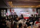 المرأة المصرية تدعم السيسي: محتاجينك ياريس
