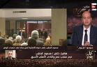 فيديو..الخطيب: الإرهاب لن يهدم مصر