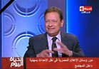 فيديو.. كرم جبر: حادث مسجد الروضة ضد الإنسانية وعمل بربرى