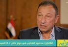 فيديو .. الخطيب يكشف سبب عدم ترشحه بالانتخابات الماضية للأهلي