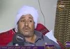 فيديو| أحد مصابي الروضة: «ضرب النار استمر نصف ساعة»