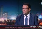 فيديو .. دعم مصر: 50 مليون جنيه من ميزانية الدولة لتنمية بئر العبد