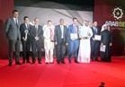 """""""الهيئة العربية للطيران"""" تحصل على جائزة أفضل منظمة بالمغرب"""