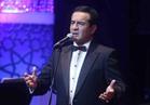 «محمد ثروت» نجم احتفالية الأوبرا بذكرى المولد النبوي الشريف