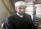 عضو هيئة تدريس بجامعة الأزهر: داعش كفار بنص الكتب التي يستندون إليها