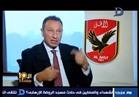 فيديو ..«الخطيب» عن هجوم هشام سليم: وجهات نظر