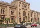 متحف الفن الإسلامي يحتفل بذكري المولد النبوي الشريف