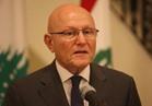 رئيس الوزراء اللبناني السابق تمام سلام يشيد بدور مصر في المنطقة ولبنان