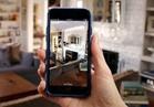 فيديو| رتب أثاث منزلك عبر هاتفك الذكي !!