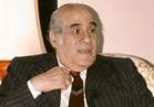 ننشر أول مقالات مصطفى أمين عن عيد الحب