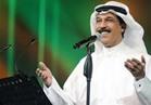 الليلة.. عبد الله الرويشد ومي فاروق على المسرح الكبير بالأوبرا
