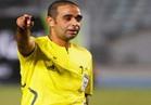 سمير عثمان: حكم نهائي أفريقيا لم يتحمل ضغط جماهير المغرب