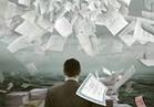 """أكثر من 13 مليون وثيقة  تضمنتها تسريبات بارادايس """"أوراق الجنة"""""""
