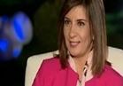 فيديو .. وزيرة التخطيط : لا يوجد إصلاح اقتصادي بدون تكلفة