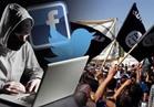 تحذيرات من مخاطر الإرهاب الفكري و التكنولوجي