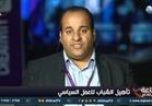 بالفيديو.. وزارة الرياضة: التغيير في مصر رُبما يستغرق وقتًا طويلا