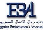 الثلاثاء..  رجال الأعمال تنظم ندوة حول اثر استخدام اليوان كعملة دولية
