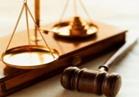 تأجيل رابع جلسات محاكمة 48 متهما في خلية تفجيرات الكنائس لـ 25 ديسمبر