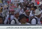 فيديو..آلاف الإندونيسيين يتظاهرون احتجاجاً على قرار ترامب بشأن القدس