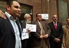 محاميو شمال البحيرة ينظمون وقفة احتجاجية ضد قرار «ترامب»