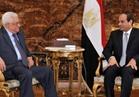 السفير الفلسطيني: لقاء السيسي وأبو مازن كان ناجحاً