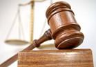 الاثنين.. محاكمة 41 متهماً بـ «تجارة الأعضاء البشرية»