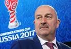أول تعليق من مدرب روسيا عن صلاح بعد الصدام بمصر