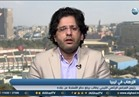 """فيديو.. سياسي ليبي يُوضح أهداف زيارة """"السراج"""" لواشنطن"""