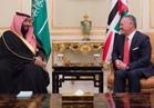 ملك الاْردن و ولي العهد السعودي يبحثان تداعيات قرار ترامب