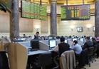 البورصة تربح 5. 3 مليار جنيه.. ومؤشرها يرتفع 42. 0%