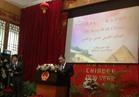 سفير الصين: أي تعامل أحادي بالنسبة للقدس باطل